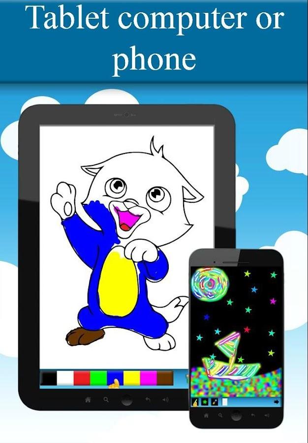 Kids doodle- screenshot
