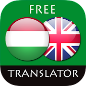 Hungarian - English Translator