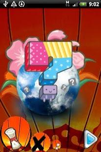 玩生活App|環保燈籠 - 可愛寵物主題花燈 (捐贈版)免費|APP試玩