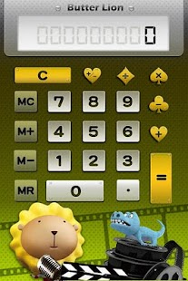 Butter Lion DoReMi Calc LITE - screenshot thumbnail