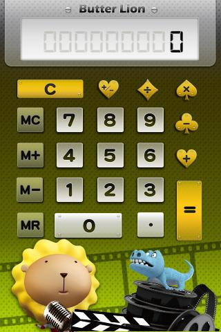 Butter Lion DoReMi Calc LITE - screenshot