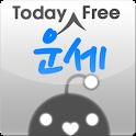 [2013 토정비결]투데이 운세프리_동서양 종합운세종결 logo