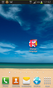 Change Language- screenshot thumbnail
