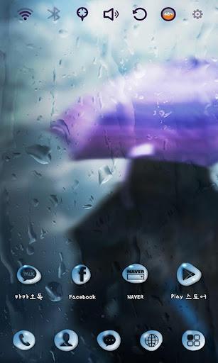 비와 당신 런처플래닛 테마