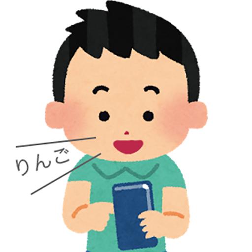 我可以學習英語。 家庭片 App LOGO-APP試玩