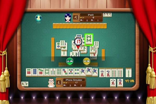Mahjong Girl - screenshot