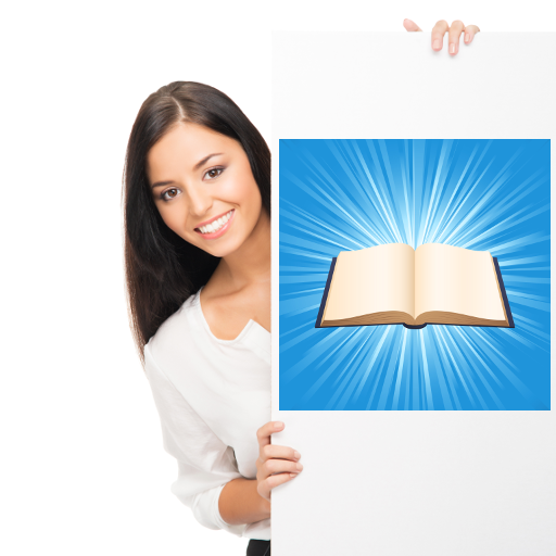 성경 발음 무료 教育 App LOGO-硬是要APP