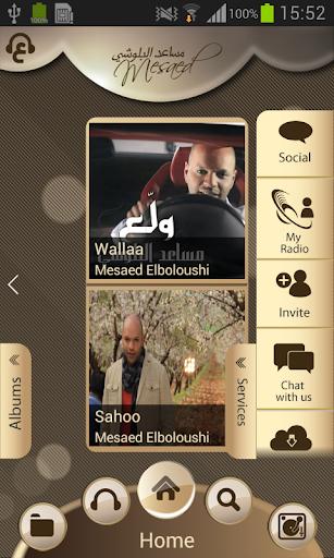 玩免費娛樂APP|下載Mesaed Albelushi app不用錢|硬是要APP
