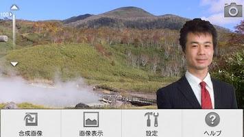 Screenshot of PiPCamera Plug-in image 11