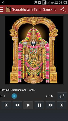 Suprabhatam Tamil Sanskrit
