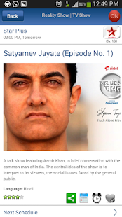 WHAT'S-ON-INDIA : TV Guide App - screenshot thumbnail