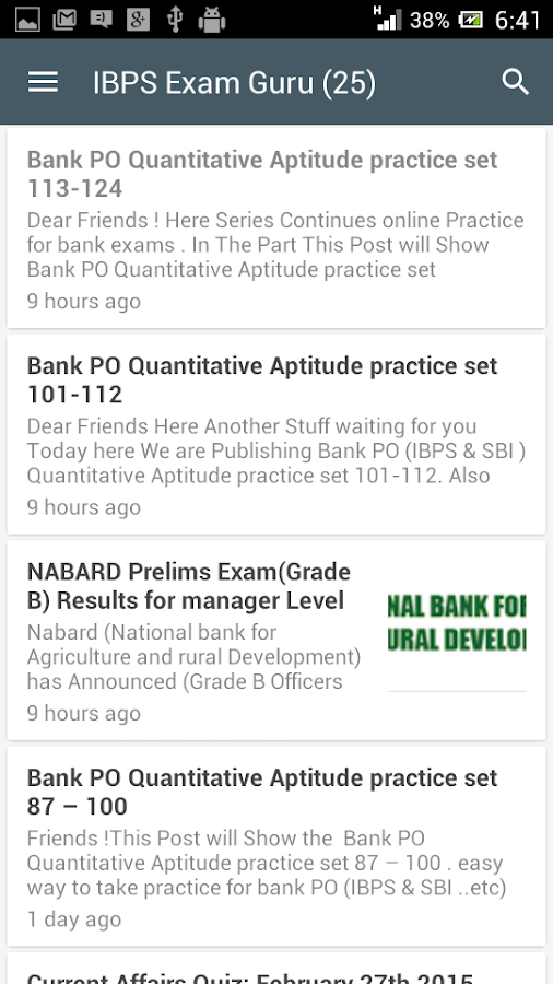 IBPS Exam Guru- screenshot