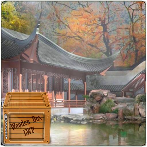 霧の中国庭園 LWP 個人化 App LOGO-APP試玩
