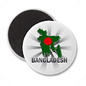 Bangladeshi Newspapers logo