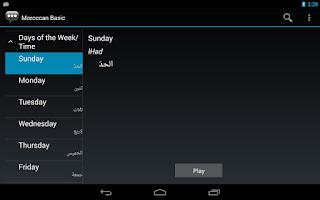 Screenshot of Moroccan Basic Phrases