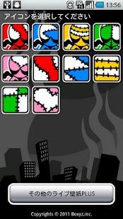 Devil Ranger1-Live Wallpaper +- screenshot thumbnail