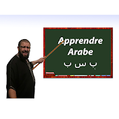 Cours d'arabe Maher