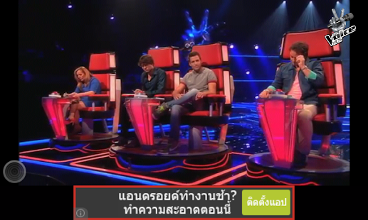 The Voice Kids 2014 - screenshot thumbnail