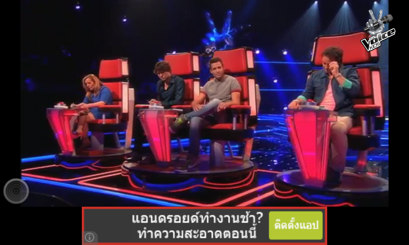 The Voice Kids 2014 - screenshot