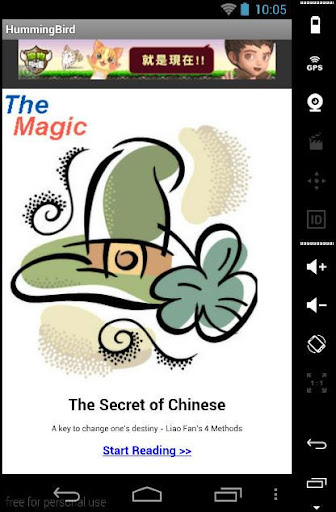 Chinese Magic Destiny Secret