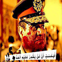 اناشيد ضد الانقلاب icon