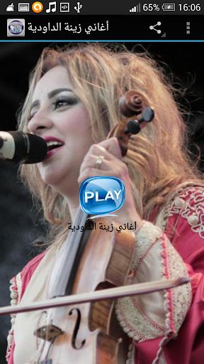Zina Daoudia Songs
