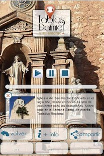 Tablas de Daimiel - screenshot thumbnail