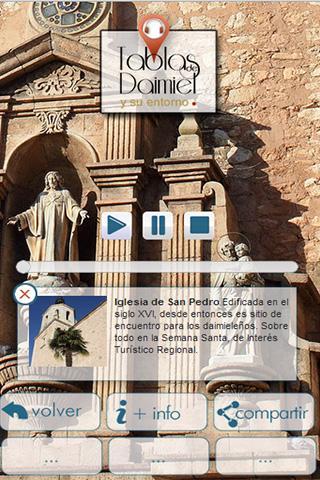 Tablas de Daimiel - screenshot