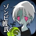 ZombieBoy icon