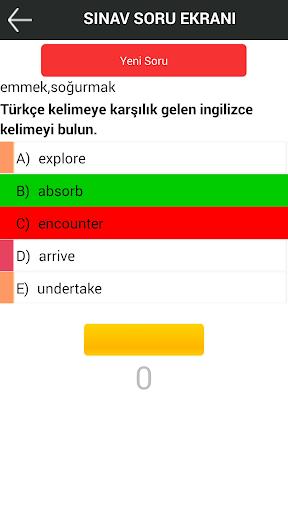 【免費教育App】YDS ingilizce sorular-APP點子