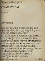 Screenshot of O'tkan kunlar (roman)