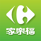 家樂福 Carrefour Taiwan icon