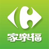 家樂福 Carrefour Taiwan