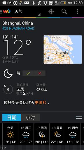 Weather Underground:预报 卫星地图