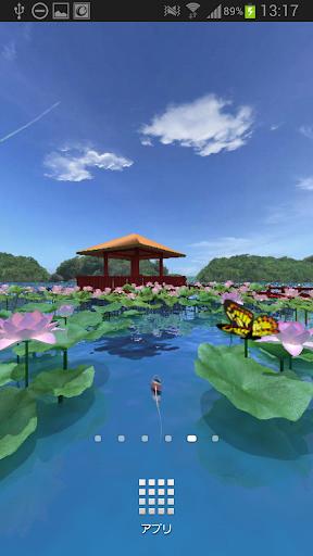 水の庭園360°