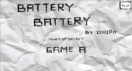 BatteryBattery