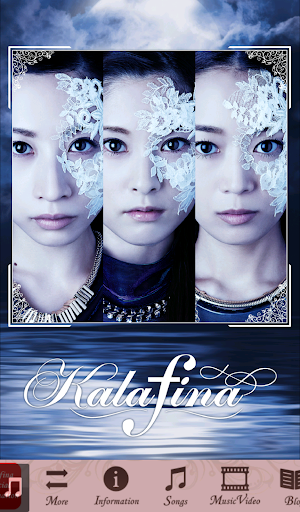 Kalafina 公式アーティストアプリ