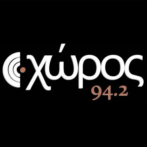 Χώρος 94.2 || Xoros 94.2 音樂 App LOGO-APP試玩