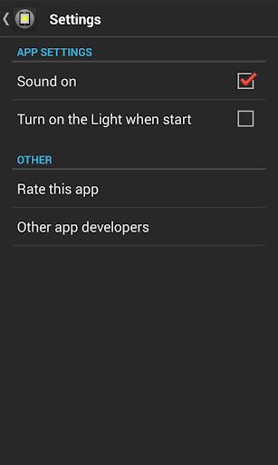 玩免費工具APP|下載屏幕手電筒 app不用錢|硬是要APP