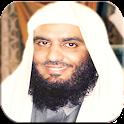 Holy Quran Ahmad Al Ajami icon
