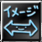 画像縮小ツール icon
