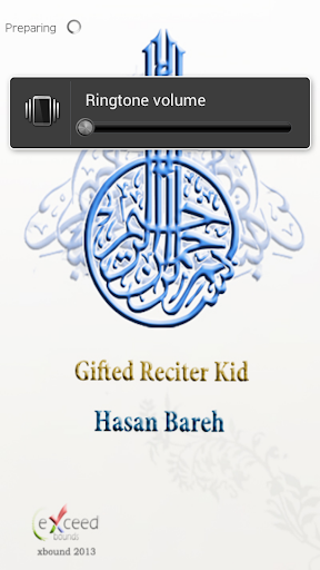 Kid Reciter Al Hassan Bareha