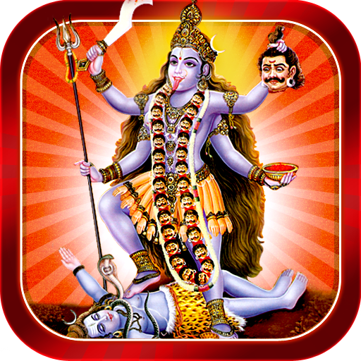 Mahakali mantra app (apk) free download for android/pc/windows.