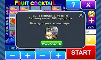 Screenshot of Fruit Cocktail slot machine