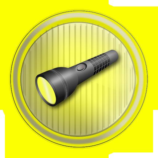 時間指定フラッシュライト 工具 App LOGO-APP開箱王