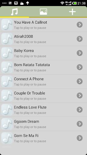 韓國手機鈴聲
