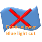 Comic viewer Blue light cut icon