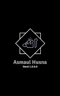 Asmaul Husna - screenshot thumbnail