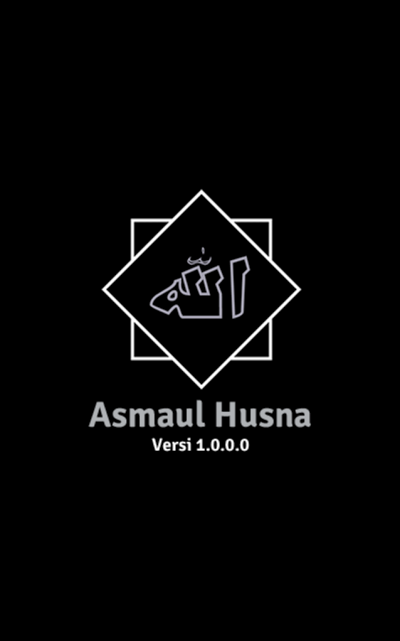 Asmaul Husna - screenshot