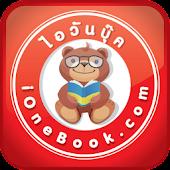iOneBook